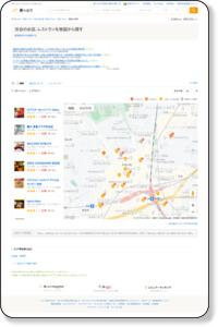 渋谷   グルメ・レストランマップ [食べログ]