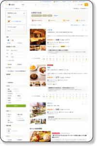 台東区   × 昼 ¥8,000 〜 ¥10,000  グルメ・レストランランキング [食べログ]