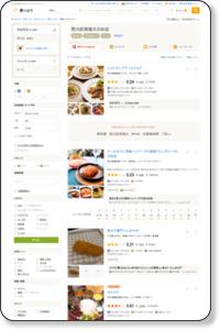 荒川区西尾久   × デート  グルメ・レストランランキング [食べログ]
