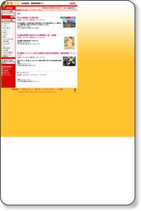 まちナビ 東京都 台東区 タウンガイド 趣味 まちナビで地域情報ならおまかせ!〜まちナビで地元再発見!地域密着情報サイト