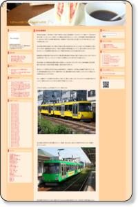 たまちゃん日記(Tama-chanのつぶやき )  世田谷線電車