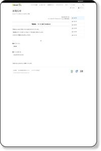 東京都杉並区 - レジャー、趣味 - 検索結果 - Yahoo!ロコ