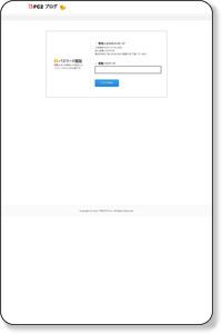 東京モンの福岡グルメさがし・・  東京グルメ「居酒屋・福福屋」・・