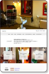 札幌市北区北24条の美容室、ザ・ビヨウシツ DECO〜デコ〜