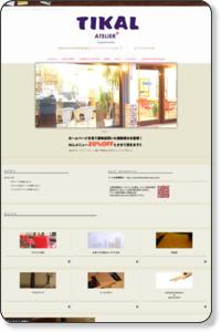 http://tikal-atelier-plus.com/