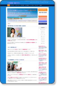 http://tokaiakademi-2.la.coocan.jp