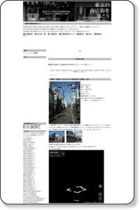 中野区/江原町二丁目ショッピング通り商友会(江原町二丁目): 東京の商店街を歩こう