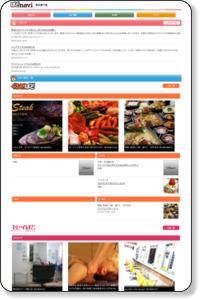 東京の美容室・美容院・ネイルサロン・エステ検索│キレイぱど東京都下版