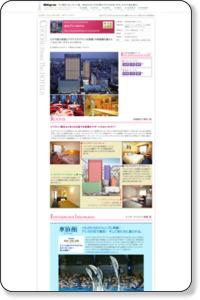 品川プリンスホテル - 東京旅行へ行くなら少し贅沢、ちょっといい旅スタイル