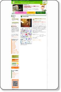 グルメ情報椿山荘の和食レストラン木春堂|有楽町線周辺の街情報
