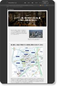 ビジネス、買い物の街から住む街、暮らす街へ。西新宿が変わる | 高級賃貸、高級マンション、デザイナーズマンションなら【東京レント】