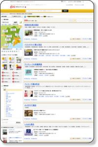 新潟市中央区 - 趣味、習い事 - 検索結果 - Yahoo!ロコ