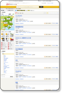 江東区 懐石・会席料理(懐石) 口コミ検索 [食べログ]