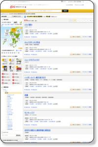 神戸市北区 グルメ・レストランガイド [食べログ]