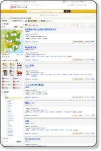 大内  - 町屋/懐石・会席料理 [食べログ]