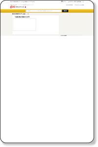 調布カウンセリングルーム (調布市|音楽療法,心理カウンセリングなど) - インターネット電話帳ならgooタウンページ