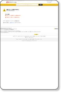 カウンセリングルームわたしのあさ (新宿区|心理カウンセリング,心理療法など) - インターネット電話帳ならgooタウンページ