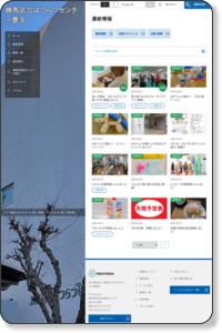 練馬区立豊玉高齢者センター | 福祉・介護・支援 社会福祉法人 奉優会(ほうゆうかい)