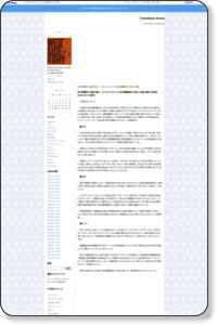 性の問題同じ目線で語る ピアカウンセリング、秋田看護福祉大学生ら活動 : TransNews Annex