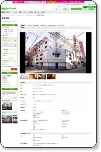 貴美旅館 詳細情報 【楽天トラベル】