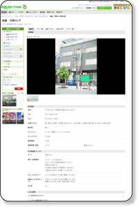 旅舘 中野ロッヂ 詳細情報 【楽天トラベル】
