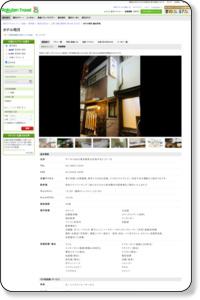ホテル明月 詳細情報 【楽天トラベル】