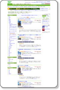 楽天トラベル:池袋・赤羽・板橋・練馬 人気ホテル・旅館ランキング(風呂)(レジャー)