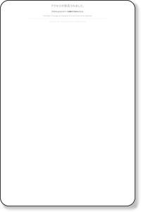 http://travel.yahoo.co.jp/