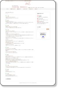 カウンセリングルーム及び団体 - カウンセリングオフィスうらら【名古屋・愛知】心理カウンセリング メンタルヘルス 悩み相談