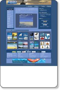海の素材屋-フリー素材の無料配布-