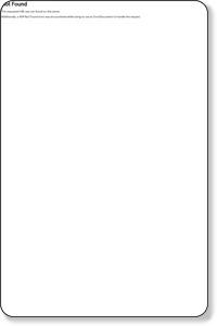 専門学校(札幌市中央区エリア)の学生マンション特集|学生マンション賃貸のユニライフ