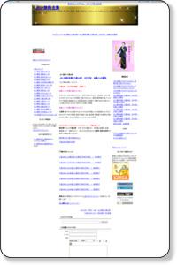 占い無料全集:六星占術 2010年 金星人の運気:占い無料全集