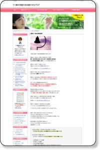 軽症うつと大うつ病の違いとは | うつ病の克服方法を紹介するブログ