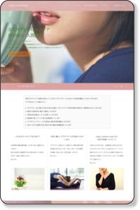 女性専門の自己肯定感カウンセリング・うつ—Value creation room【東京】