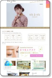 板橋の美容院、美容室 | vis-a-vis(ヴィザヴィ)