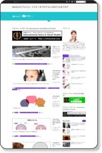 http://voicevocal.com/masayoblog/category/%E5%A3%B0%E5%B8%AF/