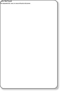 長野県のメンタルクリニック(神経科 心療内科 精神科) 口コミ・評判ランキング