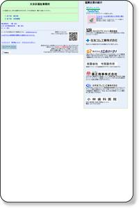 文京区福祉事務所の道案内一覧ページ