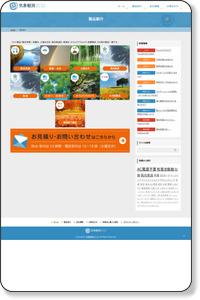 気象観測システムのフィールドジョイ