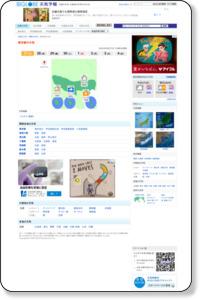 東京都 東京地方の天気 : BIGLOBE天気予報