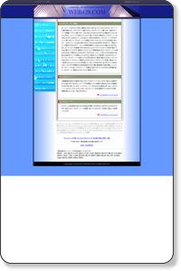 レンタルサーバー情報(初心者のためのホームページ作成・制作情報)