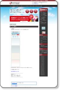 地方のWEBデザイナーが作るホームページ無料素材: バナー素材01
