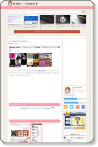 http://webmemo.biz/ituneslinker-setting