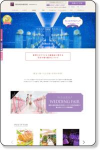 名古屋で結婚式を挙げるなら