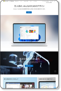 http://windows.microsoft.com/ja-jp/windows/home