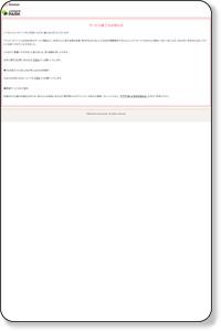http://women.benesse.ne.jp/forum/zboca010?CONTENTS_ID=01040302