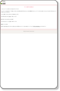 成増すみれ幼稚園|幼稚園探し-日本最大級女性口コミサイトで幼稚園選び-ウィメンズパーク