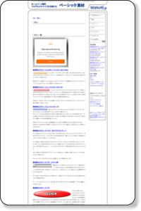 ボタン–ホームページ作成支援ベーシックな素材