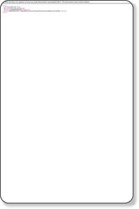 スポット情報 | オタク | WOW ! JAPAN