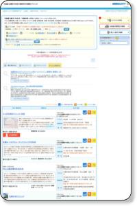 札幌市中央区 美容外科 の 病院検索【お医者さんガイド】18件の該当があります